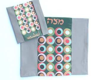 Matzah cover & Afikoman set for Passover. Modern Judaica for the Sedder.Retro style with circles and dark green, gift for Passover. Jewish