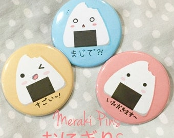 Onigiri Set of 3