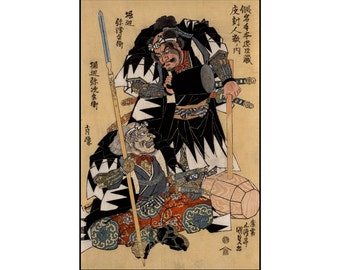 Japanese Theater Print - Kabuki Digital Print - Kabuki Actor - Japanese Print - Ukiyo-e - Woodblock Print - Digital Download - Digital Print