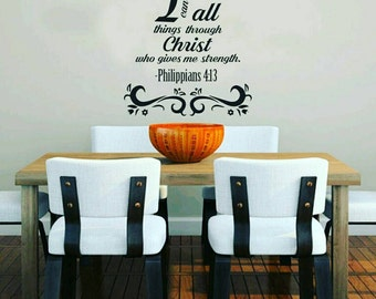 I can do all things through Christ who gives me strength wall decal