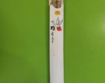 Vintage Retro Bamboo Knitting Needles x 2 pairs Size 6.5mm