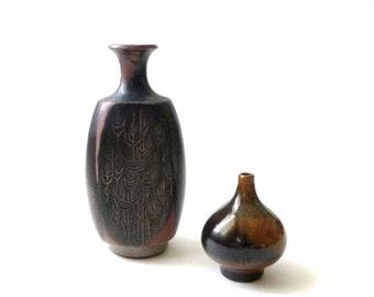 SUMMER SALE Robert Maxwell Ceramic Vase Set of 2  California Modern