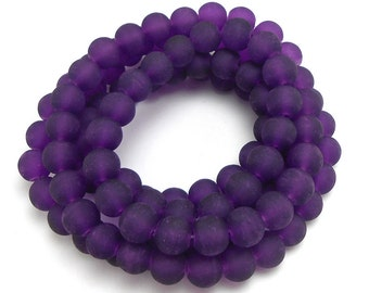50 Dark Purple Matte Sea Glass Beads 8mm frosted beach glass round (H5011)