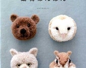 Cute Pom Pom ANIMALS by Trikotri - Japanese Craft Book MM