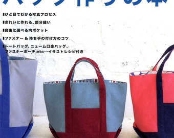 Easy to Understand Basic Bags with Step by Step Photo Instructions  - Japanese Craft  Book