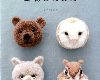 Cute Pom Pom ANIMALS by Trikotri - Japanese Craft Book MM