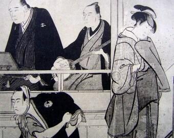 Vintage Japanese Print - Vintage Print - Japanese Magazine Cut Out - Magazine Insert - Magazine Page - Glimpse of the Kabuki Play