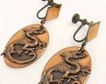 Vintage Copper Dragon Earrings