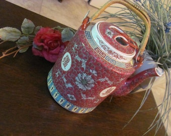 WOW...Lowered..Asian Famille Rose Hand painted Porcelain Tea Pot,(Cream and Sugar Set in my Store)