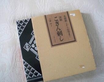 Vintage Book Needlework Japanese Patterns 1976 T. Kudo