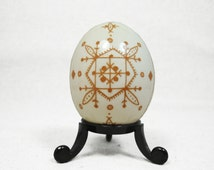SALE: Etched Geometric and Traditional Design on Brown Chicken Egg - E11C