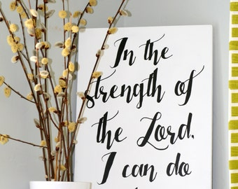 In the Strength of the Lord I can Do all Things, Home Decor, Sign, Inspirational Sign, Motivational Sign, Decoration, Spiritual sign