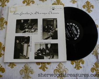 ZEN BUDDHIST Vinyl lp Lyrichord LL116 Records Zen, Goeika & Shomyo Chants 1970 Japanese