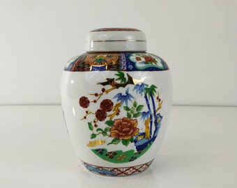 Japanese Ginger Jar / UC&GC Asian Decor