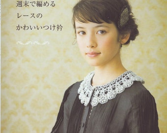 Crochet Lace Collar - Japanese eBook Pattern - Instant Download PDF