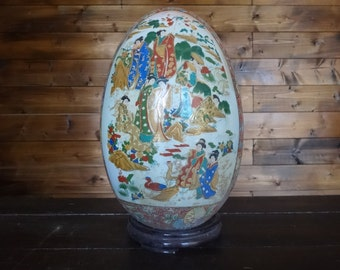 Vintage Japanese Large Ceramic Asian Display Decorated Egg Ornament on Stand circa 1950-60's / English Shop