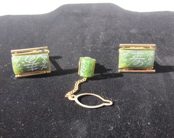 Etched Jade Cuff Links and Tie Tac