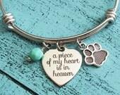 pet memorial jewelry, pet loss gift, sympathy gift, loss of pet memorial bracelet, cat memorial, dog memorial gift, pet bracelet loss of pet