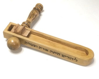 Luxury Grogger, Large wooden Jewish traditional Grogger Rattler Noisemaker for Purim VERY LOUD SOUND G11