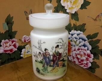 Vintage Asian APOTHECARY JAR Geisha Girl Frosted White Glass Large Storage Jar Transferware Japanese Motif Mid Century Decor
