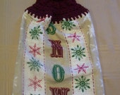Christmas Hanging Dish Towel, Hanging Dish Towel, Hanigng Kitchen Towel, Crochet TopTowel, Home Decor, Holiday Decor