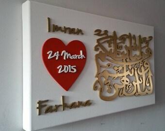 Large Personalised Wedding Gift, Anniversary, Islamic canvas, 3D lettering. Islamic Calligraphy, Islamic Wall Art, Islamic Art Decor