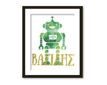 Name art, name, watercolor, robot, personalized art, name, Initial, personalized kids name, Greek name, kids wall art,kids name, robot art