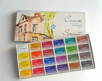 Watercolor Set, SONNET, 24 colors Full Pans 2.5 ml, Russian Watercolors, Saint Petersburg, Nevskaya Palitra