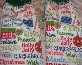 Christmas crocheted kitchen towel set
