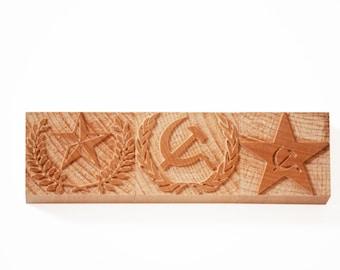 Letterpress Soviet wood type - 3 pieces