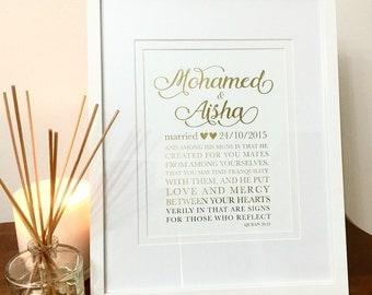 Islamic Wedding Print Keepsake