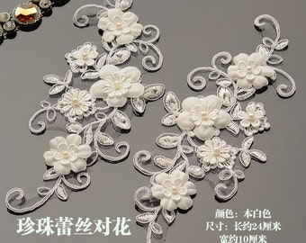 1 Pair Off White Lace Bead Pearl 3D Applique Collar Altered Clothing Sewing Bride Headwear