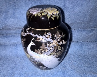 Vintage Shibata Japan Black Ginger Jar