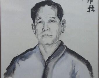 Karate Master Shoshin Nagamine OSensei Matsubayashi Shorin Ryu Okinawa