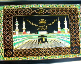 99 names of allah etsy for Allah names decoration