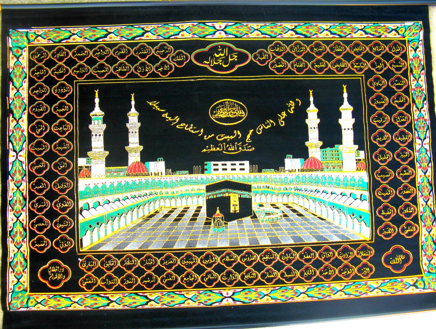 Islamic decoration mecca wall hanging 99 names of allah home for Allah names decoration