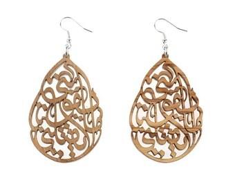 Stronger qoute Arabic calligraphy earrings
