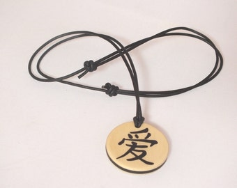 Pendant: Chinese Character, Love, Wood pendant, Marquetry, Wood inlay