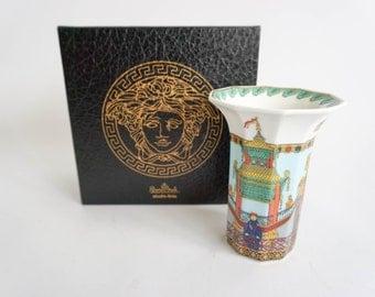 Rosenthal Versace Le Voyage de Marco Polo Vase - with originl box
