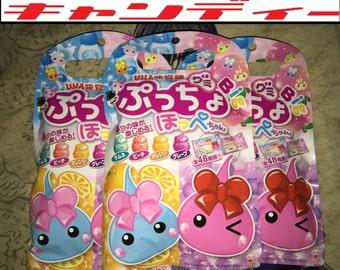 3 BAGS of UHA Puccho Kawaii Gummi Gummy Candy