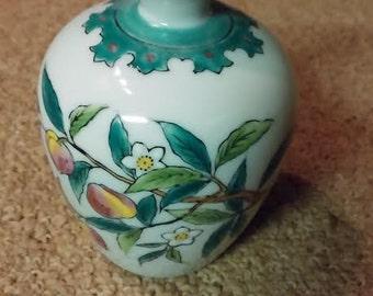 Reduced Vintage IRIce Ginger Jar Decor Made in Japan Vanity Bottle
