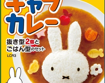 Miffy Mold For Rice[B019MEAJ9G]
