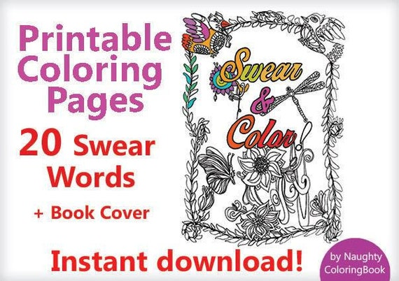 Swear Word Coloring Book Download Swear Words Sh T Theme