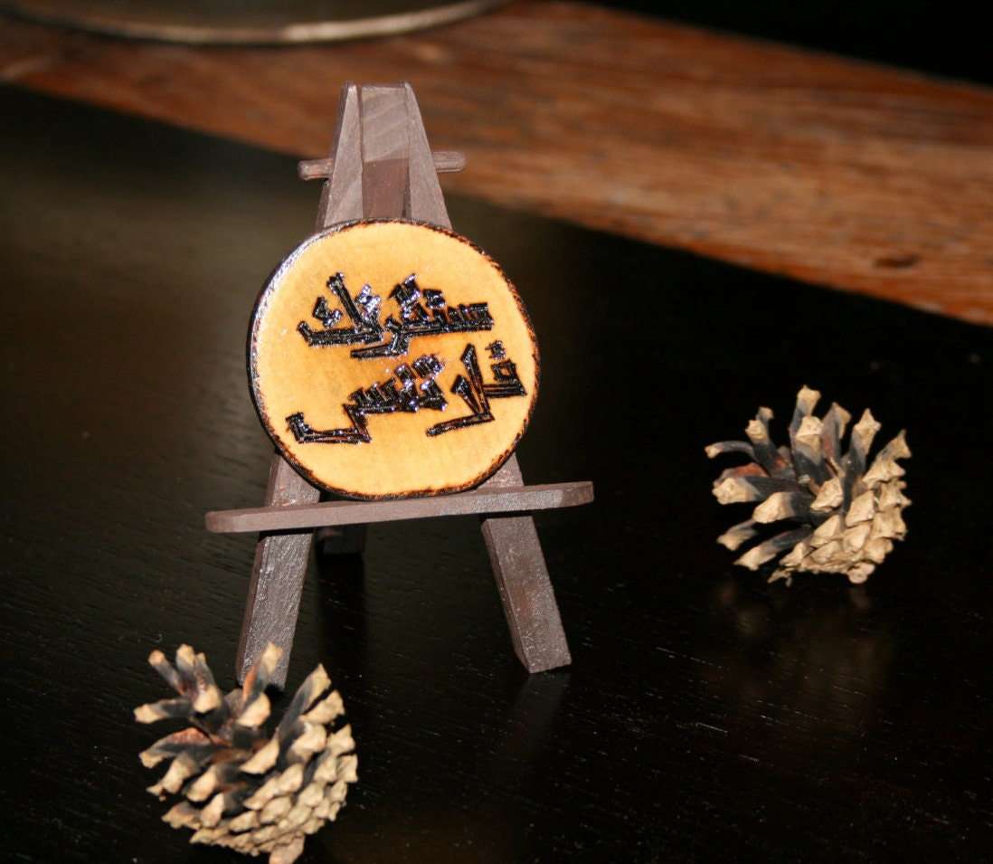 Soldarabic calligraphy on wood branch burning