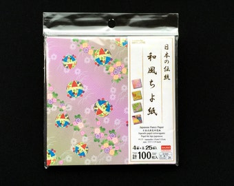Japanese  Paper 4 Patterns 100 Sheets 15 x 15 cm Traditional Patterns