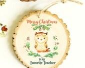 Teacher Gift - Teachers Present - Teacher Ornament - NEW 2016 Collection - XMAS010