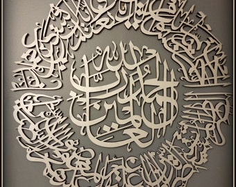 Contemporary Islamic calligraphy - Surah Al Fatiha - A beautiful Islamic wall decor with intricate details - Islam wall art