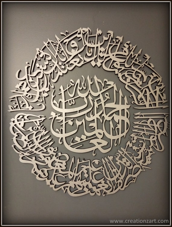 Contemporary islamic calligraphy surah al fatiha a Define contemporary country