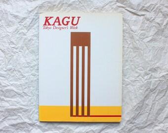 Kagu (1989)
