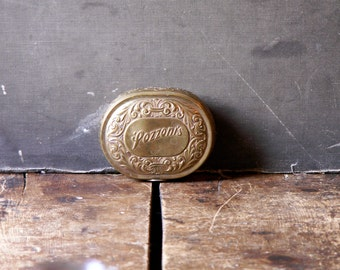 Vintage Brass Pozzoni's Face Powder Tin - Gift Box
